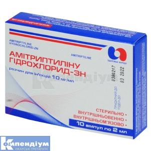 Амітриптиліну гідрохлорид-ЗН інструкція із застосування