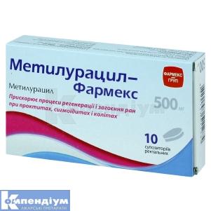 МЕТИЛУРАЦИЛ-ФАРМЕКС