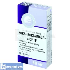 КОКАРБОКСИЛАЗА-ФОРТЕ інструкція із застосування