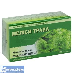 Меліси трава
