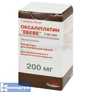 Оксаліплатин «Ебеве» інструкція із застосування