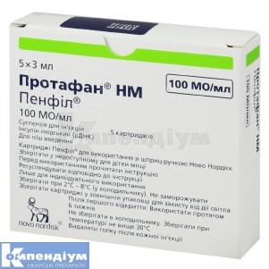 Протафан НМ інструкція із застосування