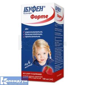 Ібуфен для дітей /Ібуфен Форте/Ібуфен Юніор
