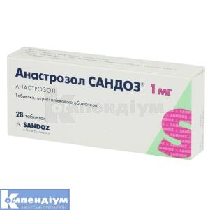 Анастрозол Сандоз інструкція із застосування