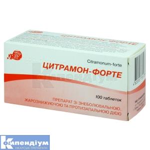 ЦИТРАМОН-ФОРТЕ таблетки
