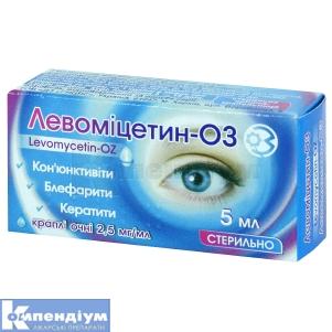 Левоміцетин інструкція із застосування