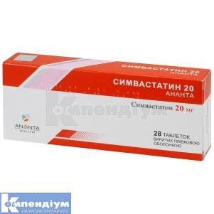 Симвастатин Ананта інструкція із застосування