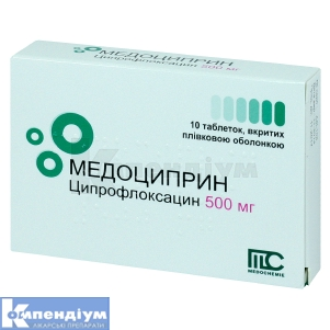 Медоциприн інструкція із застосування