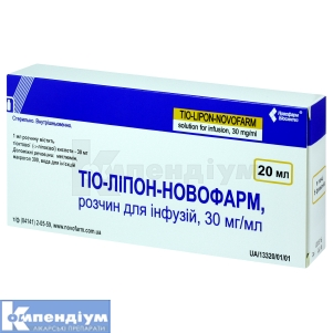 Тіо-Ліпон-Новофарм