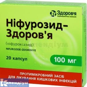 НІФУРОЗИД-ЗДОРОВ'Я