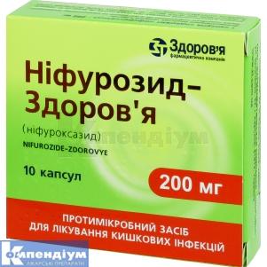 НІФУРОЗИД-ЗДОРОВ'Я інструкція із застосування