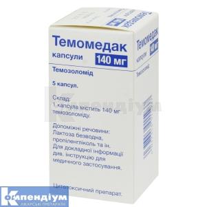 ТЕМОМЕДАК