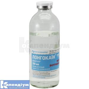 Лонгокаїн інструкція із застосування
