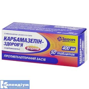 КАРБАМАЗЕПІН-ЗДОРОВ'Я ФОРТЕ інструкція із застосування