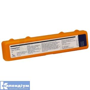 ГлюкаГен 1 мг ГіпоКіт