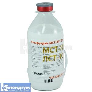 Ліпофундин MCT / ЛСТ інструкція із застосування