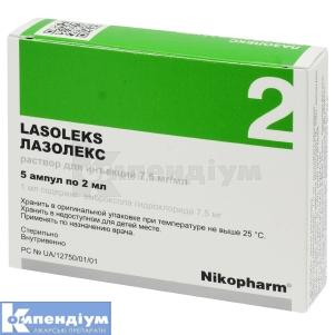 Лазолекс