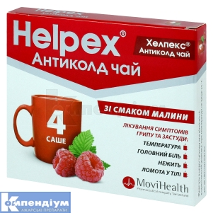ХЕЛПЕКС® АНТИКОЛД ЧАЙ (HELPEX ANTICOLD TEA)