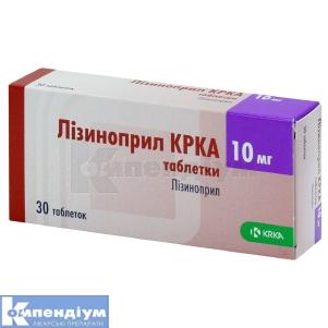 Лізиноприл КРКА інструкція із застосування