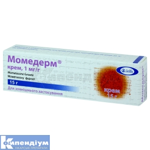 МОМЕДЕРМ