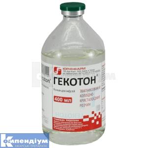 ГЕКОТОН р-н для інфузій