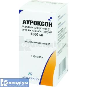 АУРОКСОН інструкція із застосування