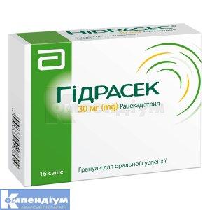 hidrasec инструкция на русском
