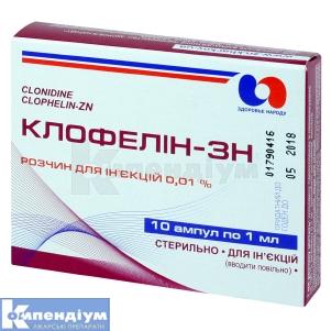 Клофелін-ЗН