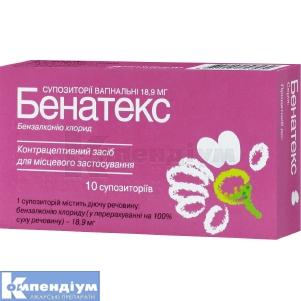 БЕНАТЕКС інструкція із застосування