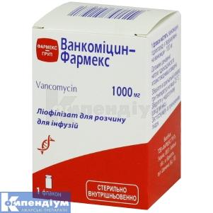 Ванкоміцин інструкція із застосування