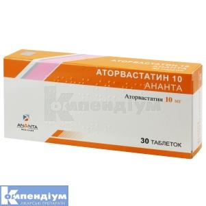 Аторвастатин Ананта
