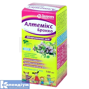 АЛТЕМІКС БРОНХО інструкція із застосування