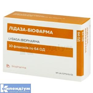 Лідаза-Біофарма