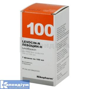 ЛЕВОЦИН-Н інструкція із застосування