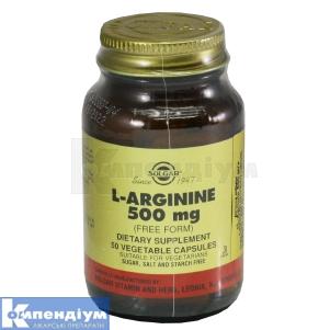 Л-аргінін