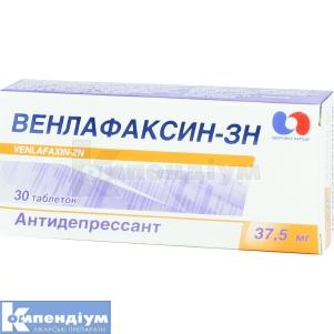 ВЕНЛАФАКСИН-ЗН інструкція із застосування