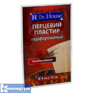 Лейкопластир перцевий Н др. Хаус інструкція із застосування