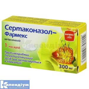 Сертаконазол-Фармекс інструкція із застосування