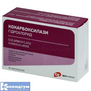 Кокарбоксилази гідрохлорид інструкція із застосування