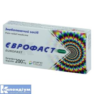 Єврофаст інструкція із застосування