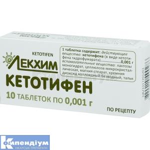 КЕТОТИФЕН таблетки, Лекхім-Харків