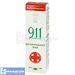 911 бальзам для пошкодженої шкіри