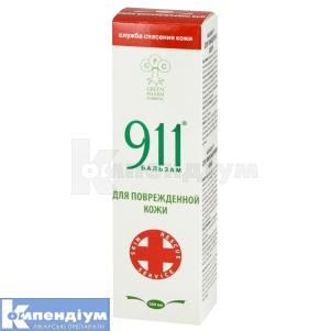 911 бальзам для пошкодженої шкіри інструкція із застосування