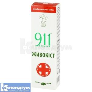 911 бальзам живокіст інструкція із застосування