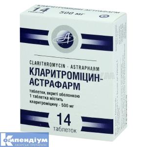 Кларитроміцин-Астрафарм інструкція із застосування