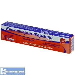 Еноксапарин-Фармекс інструкція із застосування