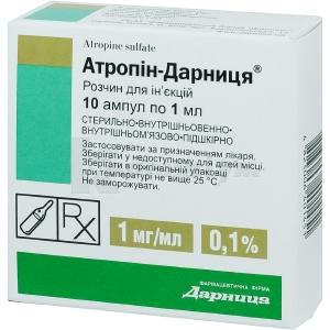 Атропін-Дарниця інструкція із застосування