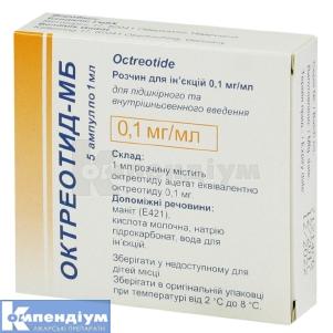 ОКТРЕОТИД-МБ інструкція із застосування