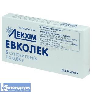 ЕВКОЛЕК