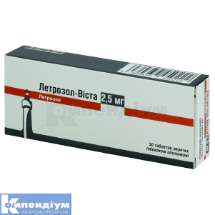 Летрозол-Віста інструкція із застосування